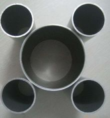 China Round Anodized Aluminum Tube Powder Coated With CNC Machining supplier