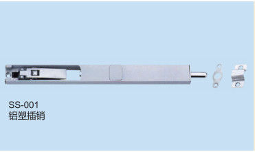 China Bolt Retained Lock Door And Window Parts With Powder Coating Surface Treatment factory