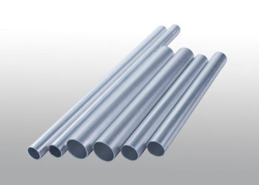 China Round Anodized Aluminum Tube Extruded Aluminium Profiles With CNC Machining distributor